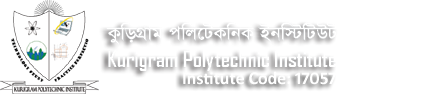 ...::: Kurigram Polytechnic Institute :::...